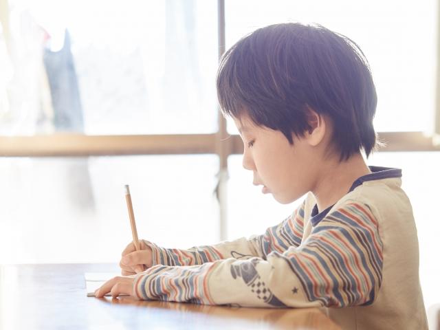 できる子ども育成塾
